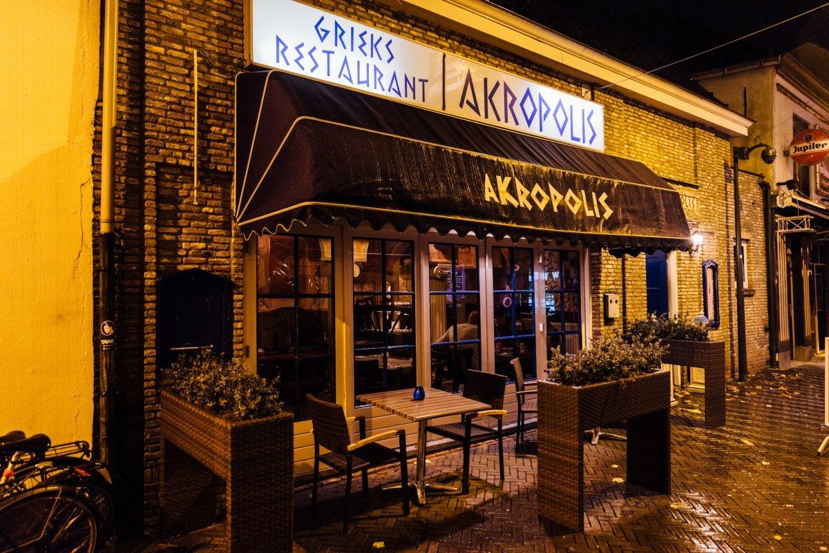 grieks restaurant nl